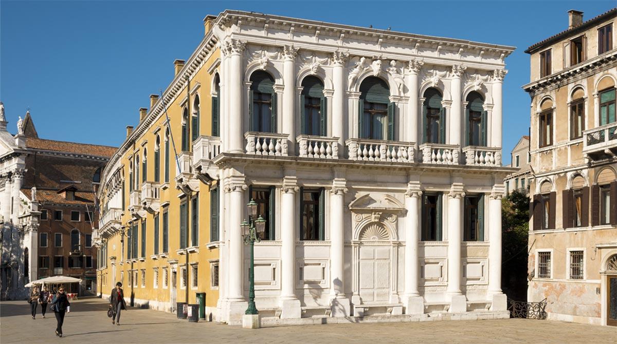 Istituto-Veneto-di-Scienze-Lettere-ed-Arti-